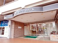 環境省 福島地方環境事務所   AX...