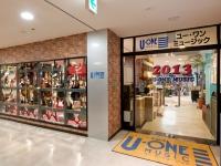 U-ONE MUSIC